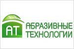 AbrasiveTechnology