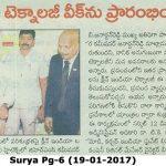 Surya pg-6 (19-01-2017)