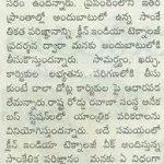 Andhra Jyothi Pg-6 (19-01-2017)