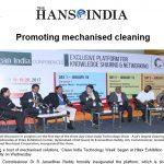 The HansIndia