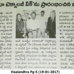 Visalandhra Pg-5 (19-01-2017)